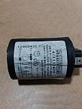 Мережевий фільтр Zanussi. 411112410 Б/У, фото 3