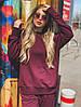 Женский спортивный костюм из трехнитки размеры 42-52 бордовый, фото 5