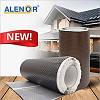 Лента примыкания ALENOR® BF-3D, фото 5