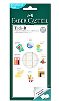 Клейкая масса Faber-Castell TACK-IT 75г (120 квадратиков) многоразовая белая, 187093