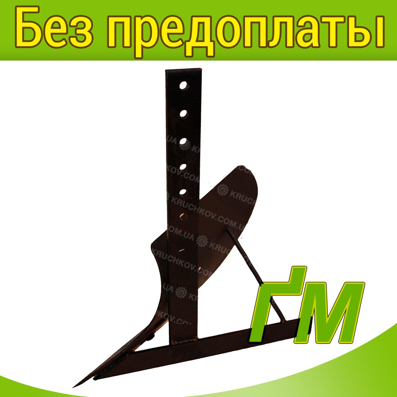 Плуг для мотокультиватора со съемным лемехом (ПЛ2)