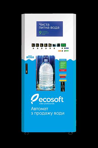 Автомат із виробництва води ECOSOFT КА-60 (KA60ROBCD)