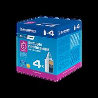 """Комплект касет для фільтрів-глечиків BARRIER """"стандарт"""" (3+1) (CRVK4BAR4)"""