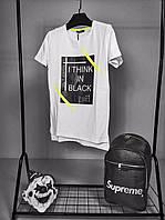 Мужская футболка белая SS7