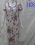 Нічна сорочка жіноча, бамбук, фото 3