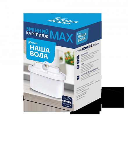 Змінний картридж Наша Вода Max для фільтрів-кувшинів (CMVKMAXNV)