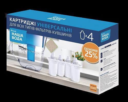 Комплект універсальних картриджів 3+1 Наша Вода для фільтрів-кувшинів (CRVKAB4)