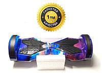Гироскутер Smart Balance Elite Lux Pro 8 дюймов Радуга (Rainbow)