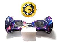 Гироскутер Smart Balance Elite Lux Pro 10 дюймов Галактика( Galaxy)