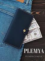 Портмоне мужское/ бумажник кожаный/ клатч / Кошелек мужской