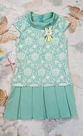 Нарядное платье с гипюром  Парижанка 140-158 мята