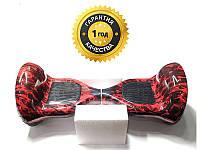 Гироскутер Smart Balance Elite Lux Pro 10 Красный огонь ( Red fire)