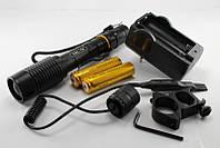 Подствольный светодиодный аккумуляторный фонарик Bailong Police BL-Q2804-T6