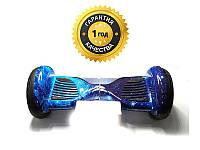 Гироскутер Smart Balance Elite Lux Pro 10.5 дюймов Голубое звёздное небо (GZN)
