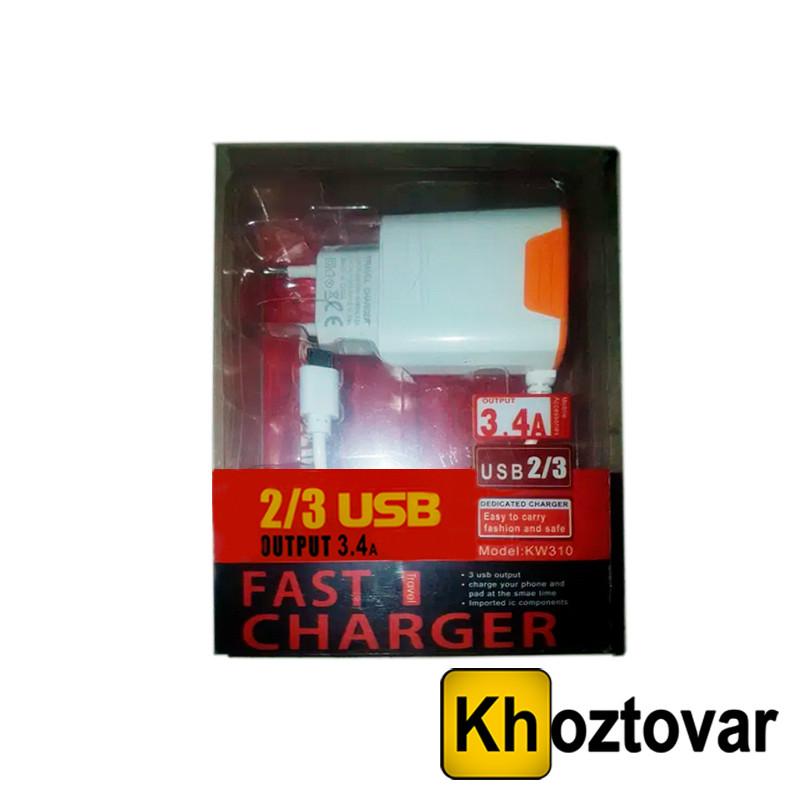 Сетевой адаптер Fast Charger 220 B на 3 USB | microUsb