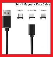 Магнитный кабель USB - microUSB \ Lightning \ Type-C, фото 1