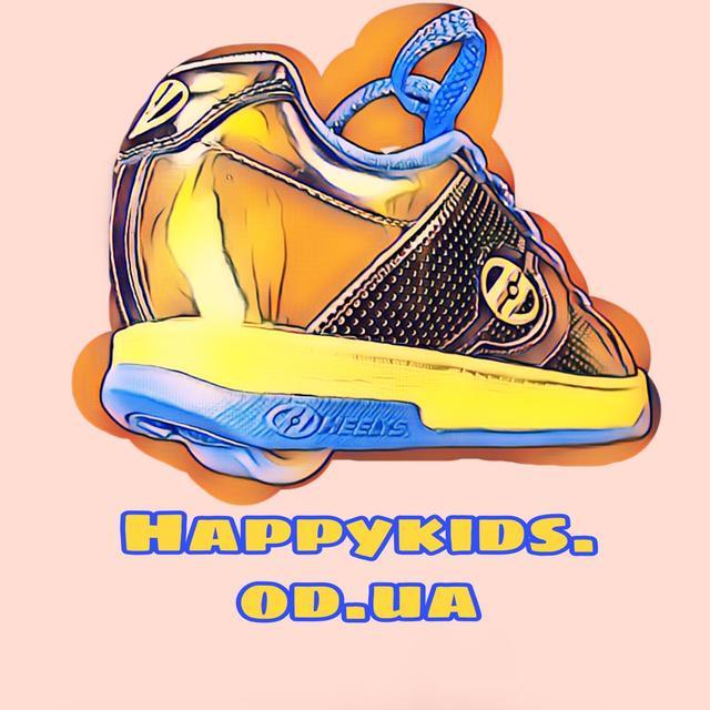 Счастливые малыши