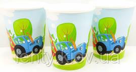 Стаканчики Синий трактор бумажные (10шт/уп. 250мл.) с рисунком одноразовые детские редкие малотиражные -