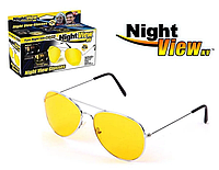 Желтые очки для водителей ночного виденья Night View Glasses / Антибликовые очки для водителей