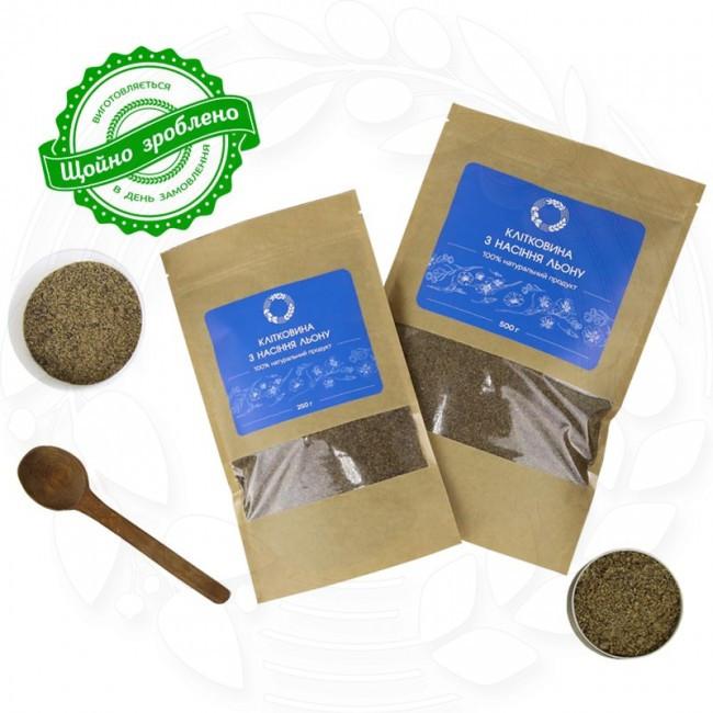 Льняная клетчатка 100 кг. сертифицированные без ГМО