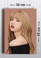 Плакат А3, Black Pink 5