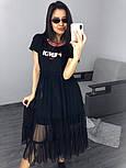 Легкое платье с фатином Fendi, фото 7