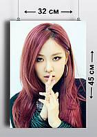 Плакат А3, Black Pink 7