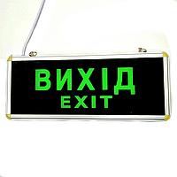 """Аварійний світильник-покажчик LEBRON """"Вихід"""" (вихід, exit) L-EL-1SW, фото 1"""