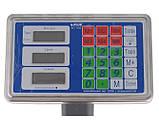 Весы напольные электронные торговые до 300 кг, бытовые (встроенный аккумулятор, влагозащита), фото 4