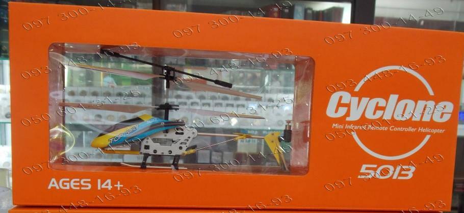 Радиоуправляемый вертолет Cyclone 5013 + гироскоп + яркая подсветка Р/У игрушки Техника на р/у Подарки детям , фото 2