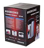 Электрический термопот Redmond 48-GF 4.8 л ЖК дисплей, фото 5