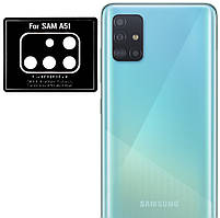 Защитное стекло на камеру для Samsung Galaxy A51 2020 A515 (Гибкое 0.18мм)