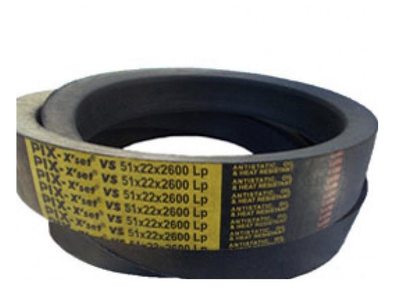 Ремінь варіатора барабана 51х22-2600 Нива СК-5