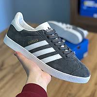 Кросівки Кеди Чоловічі Adidas Gazelle Сірі (41-46)