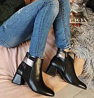 Кожаные женские демисезонные ботинки Loyana,размер 39