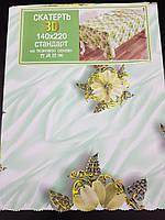 Скатерть для стола  на тканевой основе с 3d рисунком 140х220см.