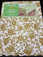 Скатерть для стола на тканевой основе  с 3d рисунком 110-140см.