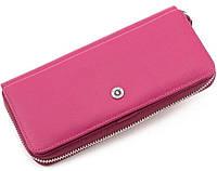 Кошелек женский кожаный Boston B202 Розовый