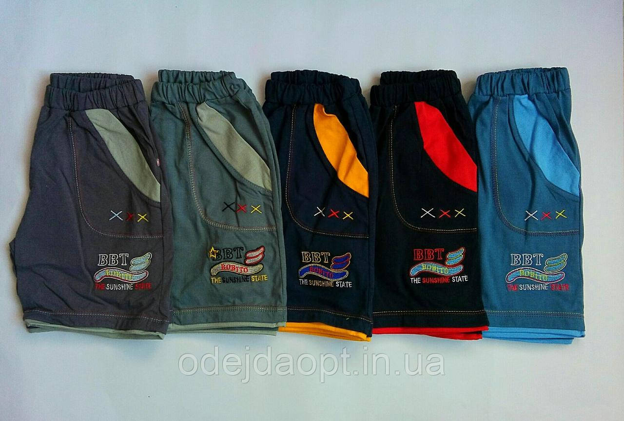 Детские шорты  для мальчика с карманами 1, 2, 3, 4, 5 лет
