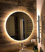 Кругле дзеркало з Led підсвіткою 800 мм / Круглое зеркало с Led подсветкой 800 мм