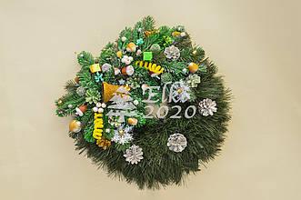 """Новорічний різдвяний вінок з декором """"Подарунки"""""""
