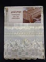 Скатерть для стола золото на тканевой основе 110-140см., фото 1
