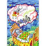 Дивовижні пригоди в лісовій школі Книга 1 Сонце серед ночі Пригоди в Павутинії Авт: Нестайко В. Вид: Школа, фото 3