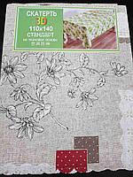 Скатерть на тканевой основе с 3d рисунком 110-140см., фото 1
