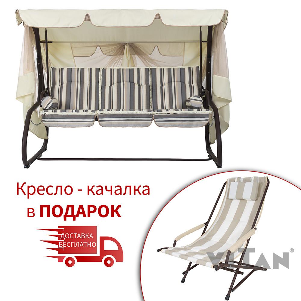 """Качель садовая """"Сиеста"""" дралон бежевый, вертикальная полоса + кресло-качалка"""