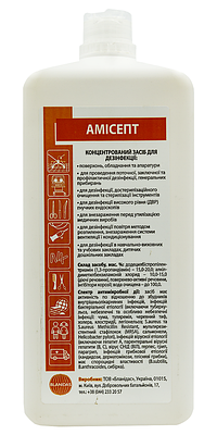 Дезинфицирующее средство Амисепт 1 л