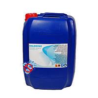 Гипохлорит натрия 20 литров марки А Chlorine. Обеззараживание поверхности помещений. Дезинфекция улиц