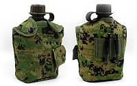 Фляга с котелком V-1л в чехле TY-4834 (пластик, чехол цвета в ассортименте) Камуфляж Marpat
