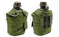 Фляга с котелком V-1л в чехле TY-4834 (пластик, чехол цвета в ассортименте) Оливковый