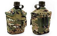 Фляга с котелком V-1л в чехле TY-4834 (пластик, чехол цвета в ассортименте) Камуфляж Woodland